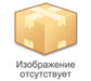 "Флеш-драйв 16ГБ Kingston ""DataTraveler 100 G3"" (USB3.0)"
